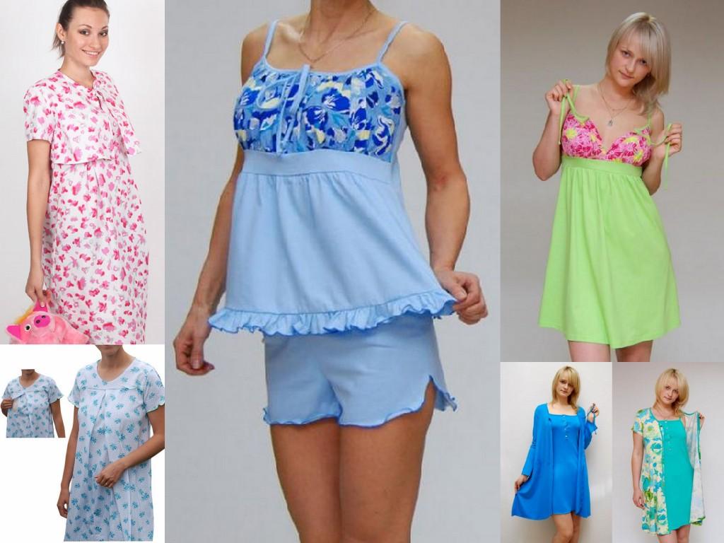 8421664caa1f Ночные рубашки - купить ночнушку (ночная сорочка) в интернет ...